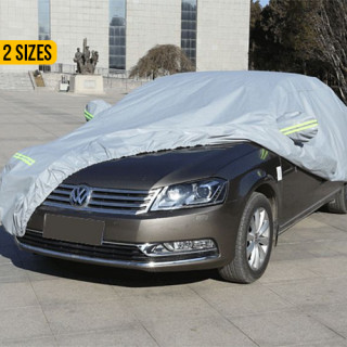 Dust Protective Car Cover